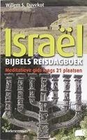 BOEK - Israël Bijbels reisdagboek